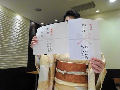 160210和のワンランクアップセミナー13 (コピー).JPG