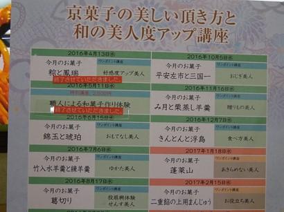 160529京都イオリカフェ④、小倉トーストセット (コピー).JPG