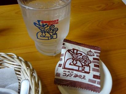 160605コメダ珈琲店岐阜公園店⑤、豆菓子 (コピー).JPG