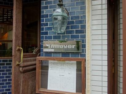 160628イノーヴェ①、入口 (コピー).JPG