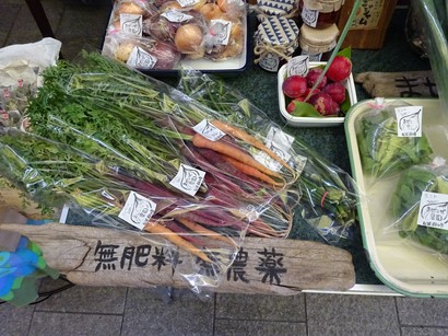 160710タイごはん「ポーヤイ」③、まぜこぜ農園の野菜 (コピー).JPG