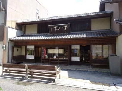 160901栗きんとん本家すや本店② (コピー).JPG