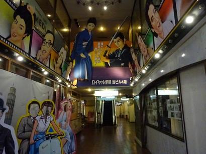 160905柳ヶ瀬⑦、ロイヤル劇場 (コピー).JPG