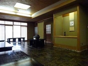 161021岐阜公園⑧、茶室「華松軒(立礼席)」 (コピー).JPG