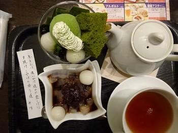 161030京都イオリカフェ①、特選抹茶ミニパフェセット (コピー).JPG
