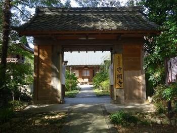 161030寺部、長屋門特別公開と史跡めぐり27、守鋼寺 (コピー).JPG