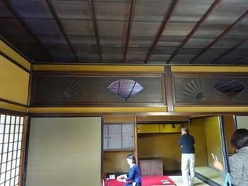 161103昭和美術館⑧、南山寿荘(扇面の欄間) (コピー).JPG