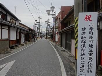 161226彦根⑩、重伝建 (コピー).JPG