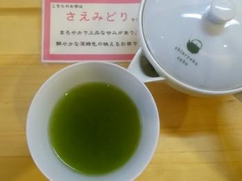 170105茶カフェ深緑茶房⑦、さえみどり3煎目 (コピー).JPG