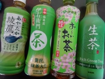170204ペットボトル茶①、綾鷹・伊右衛門・お~いお茶・生茶 (コピー).JPG