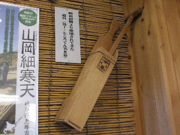 120126道の駅山岡③、ところてん突き器.JPG