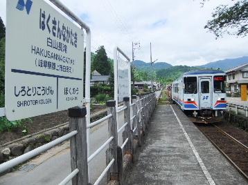 120915長電で郡上へ⑩、白山長滝駅.JPG