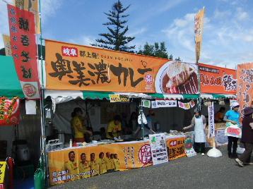 121013食の祭典2012④、奥美濃カレー.JPG