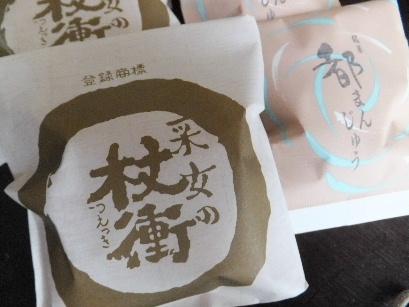 130702四日市の和菓子屋めぐり36、菊屋本店(采女の杖衝).JPG