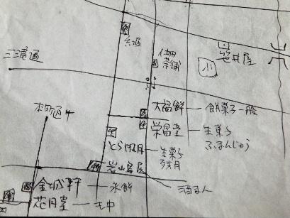 130912四日市和菓子屋マップ.JPG