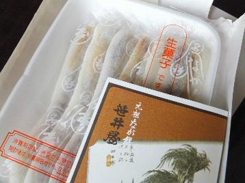 130912笹井屋本店⑦、なが餅.JPG