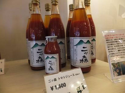 140907ジ・フーズ⑧、二ツ森トマトジュース (コピー).JPG