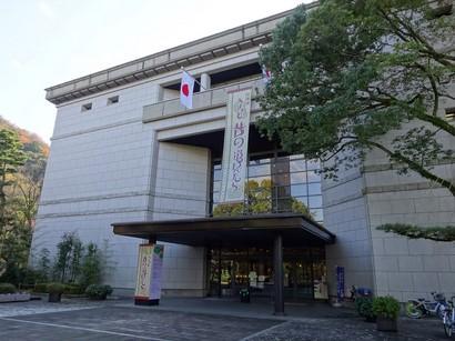 141223ぎふ歩き15、岐阜市立歴史博物館 (コピー).JPG