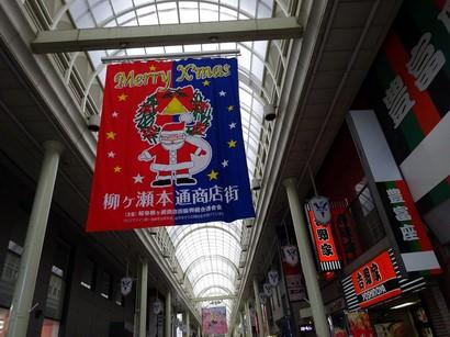 141223ぎふ歩き23、柳ヶ瀬本通商店街 (コピー).JPG