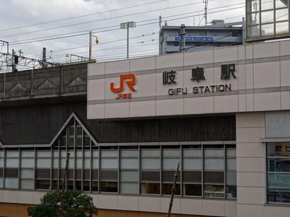 141223ぎふ歩き28、JR岐阜駅 (コピー).JPG