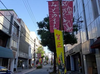 141229美殿町商店街④、小川屋本舗辺り (コピー).JPG