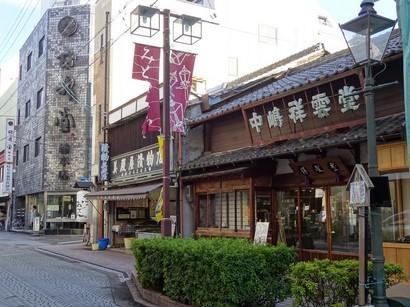 141229美殿町商店街⑦、中嶋祥雲堂辺り (コピー).JPG