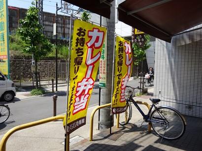 150508ココイチ名鉄岐阜駅前店 (コピー).JPG