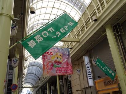 150508柳ヶ瀬商店街(フローレンス柳ヶ瀬)② (コピー).JPG