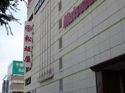 150807松坂屋豊田店① (コピー).JPG