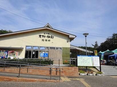 151009道の駅志野・織部①、陶遊館 (コピー).JPG
