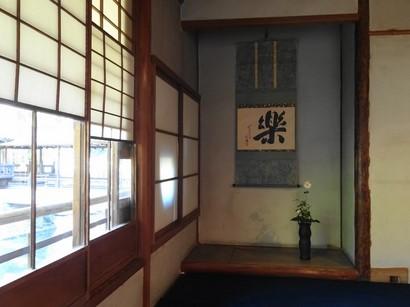 151025揚輝荘北園⑤、茶室「三賞亭」 (コピー).JPG