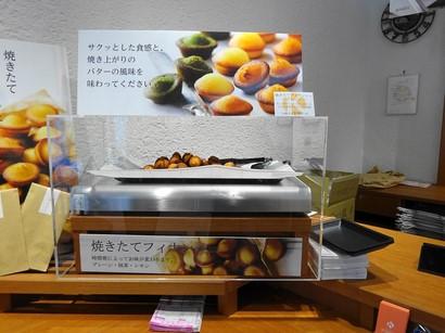 151212きにーるby KOGETSU⑥ (コピー).JPG