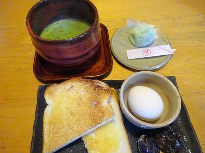 160103おかげ庵葵店④、お抹茶+モーニングセット+お茶の子 (コピー).JPG
