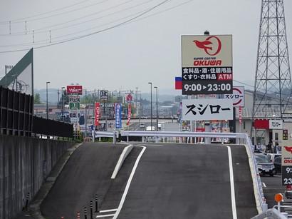 160812スーパーセンターオークワ中津川店②、バローHCが見える (コピー).JPG