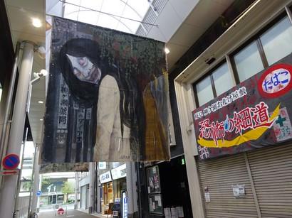 160905柳ヶ瀬③、日ノ出町商店街(恐怖の細道) (コピー).JPG