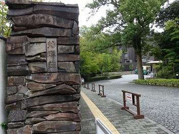161002揚輝荘北園①、正門 (コピー).JPG
