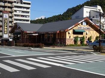 161111コメダ珈琲店岐阜公園店③ (コピー).JPG