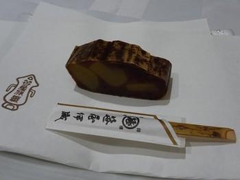 161116和の美人度アップ講座06、おどり舟 (コピー).JPG