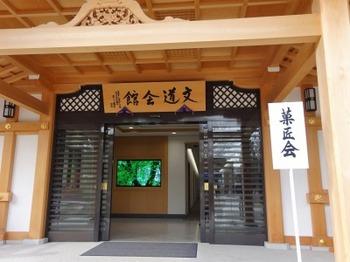 s_181201菓匠会協賛席04.JPG