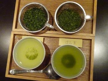 s_190820深緑茶房「お茶教室」04.JPG